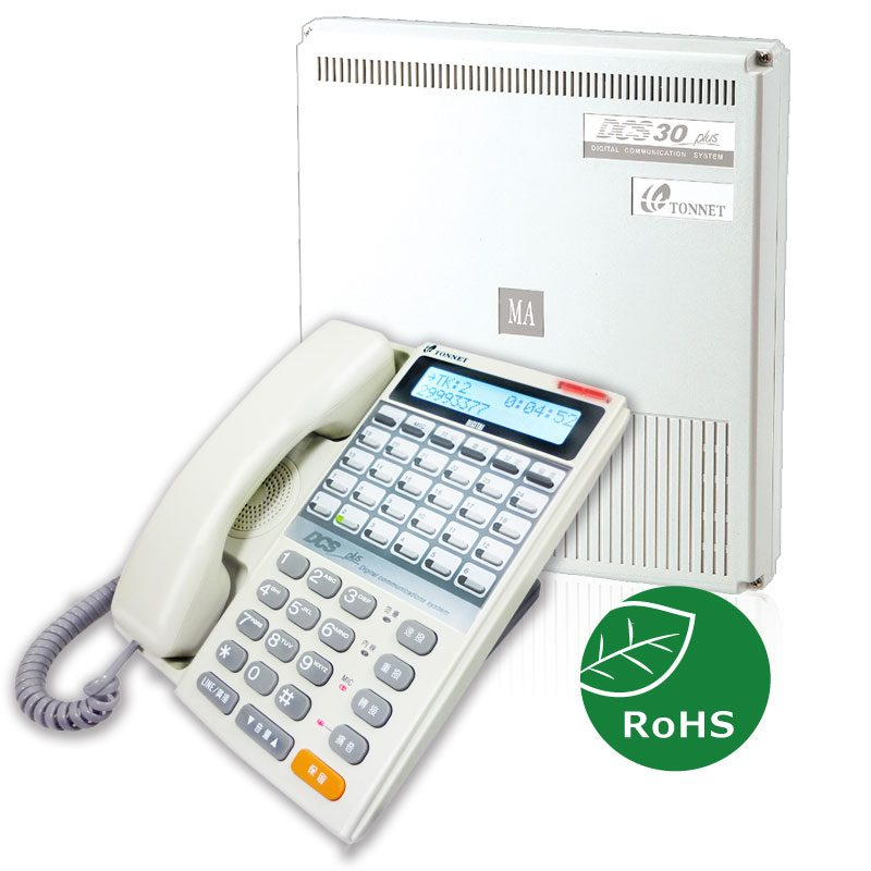 DCS 30 數位通訊系統