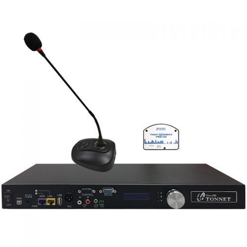 網路語音廣播系統