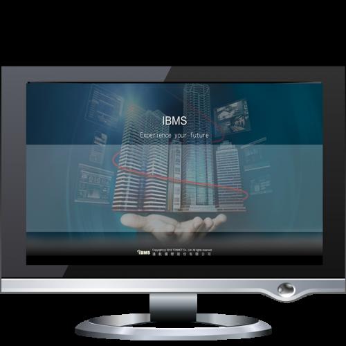 IBMS中央監控系統